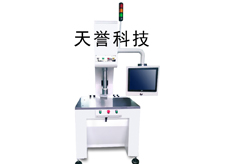 DDMC20guochan电dongsifu压力机